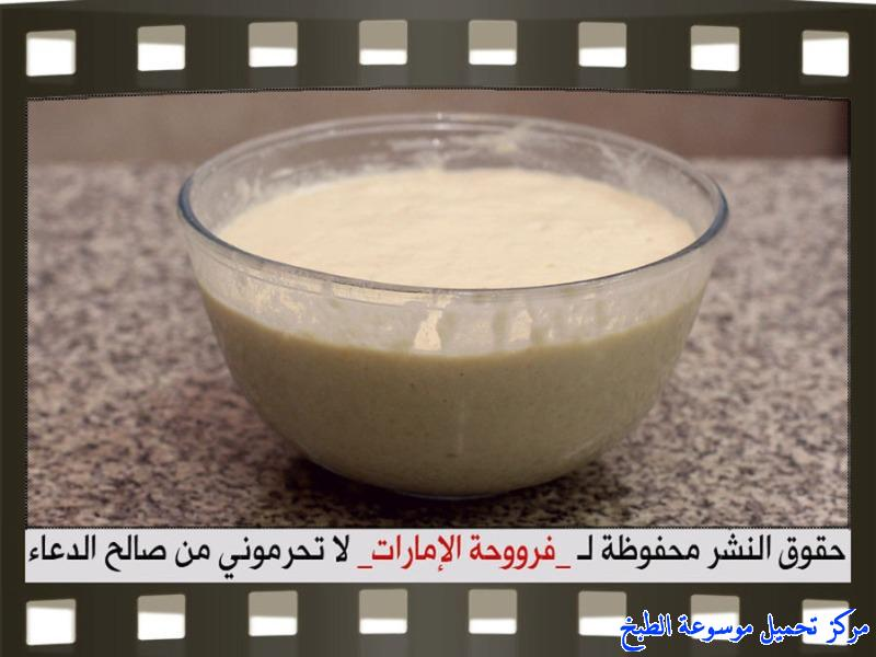 http://www.encyclopediacooking.com/upload_recipes_online/uploads/images_potato-luqaimat-sweet-dumplings-recipe-in-arabic%D8%A8%D9%84%D9%82%D9%8A%D9%85%D8%A7%D8%AA-%D8%A8%D8%A7%D9%84%D8%A8%D8%B7%D8%A7%D8%B7%D8%B3-%D9%81%D8%B1%D9%88%D8%AD%D8%A9-%D8%A7%D9%84%D8%A7%D9%85%D8%A7%D8%B1%D8%A7%D8%AA7.jpg