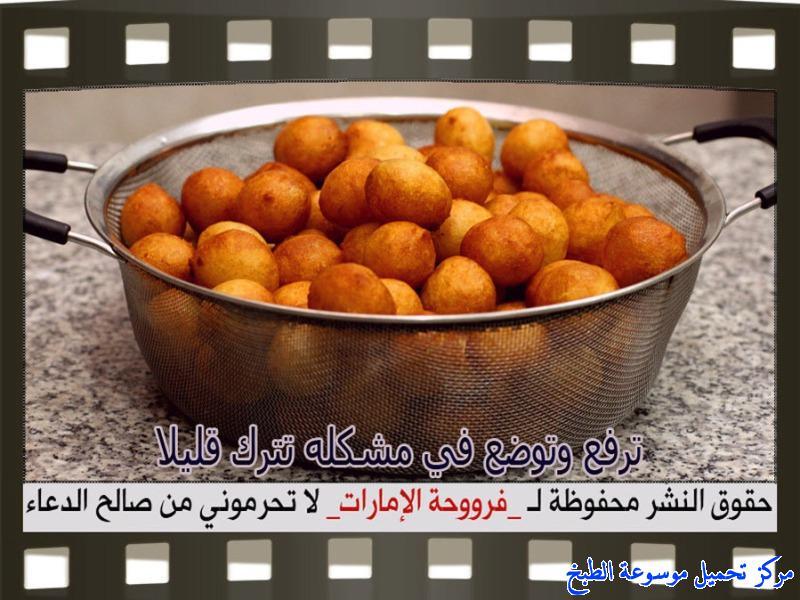 http://www.encyclopediacooking.com/upload_recipes_online/uploads/images_potato-luqaimat-sweet-dumplings-recipe-in-arabic%D8%A8%D9%84%D9%82%D9%8A%D9%85%D8%A7%D8%AA-%D8%A8%D8%A7%D9%84%D8%A8%D8%B7%D8%A7%D8%B7%D8%B3-%D9%81%D8%B1%D9%88%D8%AD%D8%A9-%D8%A7%D9%84%D8%A7%D9%85%D8%A7%D8%B1%D8%A7%D8%AA9.jpg