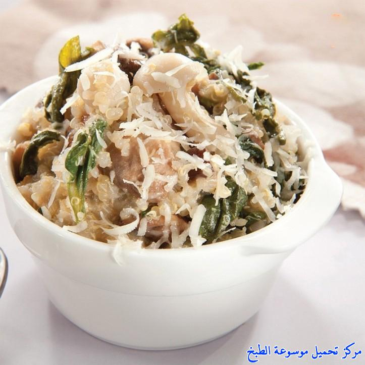 http://www.encyclopediacooking.com/upload_recipes_online/uploads/images_quinoa-risotto-recipe.jpg