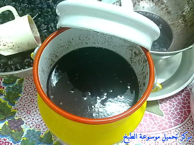http://www.encyclopediacooking.com/upload_recipes_online/uploads/images_raisin-yemeni-cooking-food-dishes-recipes-pictures-%D8%A7%D9%84%D8%B2%D8%A8%D9%8A%D8%A8-%D8%A7%D9%84%D9%8A%D9%85%D9%86%D9%8A16.jpg
