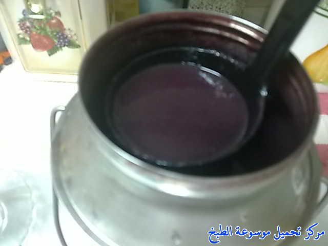 http://www.encyclopediacooking.com/upload_recipes_online/uploads/images_raisin-yemeni-cooking-food-dishes-recipes-pictures-%D8%A7%D9%84%D8%B2%D8%A8%D9%8A%D8%A8-%D8%A7%D9%84%D9%8A%D9%85%D9%86%D9%8A17.jpg