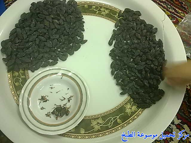 http://www.encyclopediacooking.com/upload_recipes_online/uploads/images_raisin-yemeni-cooking-food-dishes-recipes-pictures-%D8%A7%D9%84%D8%B2%D8%A8%D9%8A%D8%A8-%D8%A7%D9%84%D9%8A%D9%85%D9%86%D9%8A2.jpg