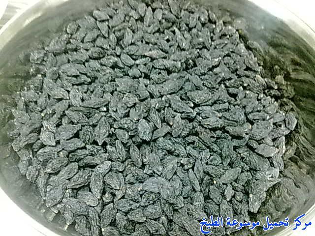 http://www.encyclopediacooking.com/upload_recipes_online/uploads/images_raisin-yemeni-cooking-food-dishes-recipes-pictures-%D8%A7%D9%84%D8%B2%D8%A8%D9%8A%D8%A8-%D8%A7%D9%84%D9%8A%D9%85%D9%86%D9%8A3.jpg