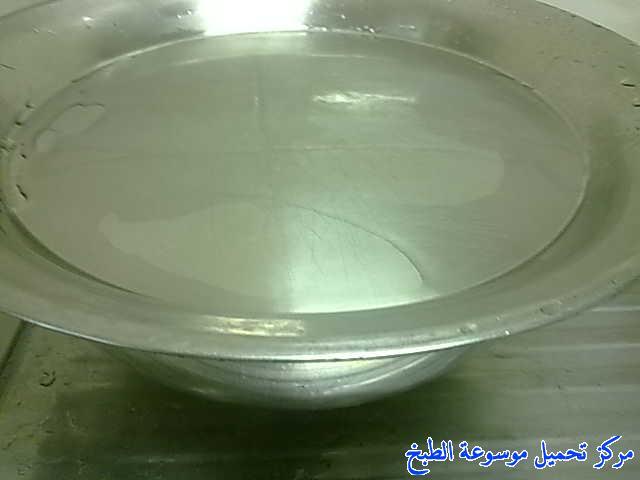 http://www.encyclopediacooking.com/upload_recipes_online/uploads/images_raisin-yemeni-cooking-food-dishes-recipes-pictures-%D8%A7%D9%84%D8%B2%D8%A8%D9%8A%D8%A8-%D8%A7%D9%84%D9%8A%D9%85%D9%86%D9%8A8.jpg