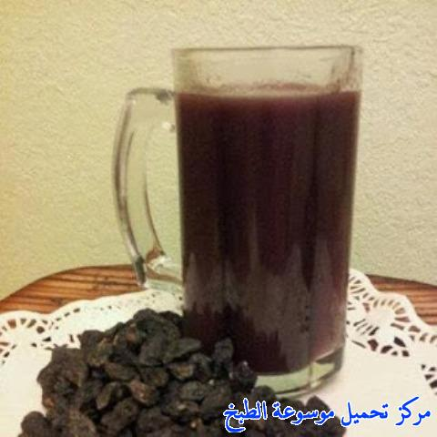 http://www.encyclopediacooking.com/upload_recipes_online/uploads/images_raisin-yemeni-cooking-food-dishes-recipes-pictures19-%D8%A7%D9%84%D8%B2%D8%A8%D9%8A%D8%A8-%D8%A7%D9%84%D9%8A%D9%85%D9%86%D9%8A.jpg
