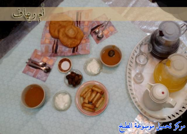 http://www.encyclopediacooking.com/upload_recipes_online/uploads/images_ramadan-iftar-recipes-saudi-arabia1.jpg