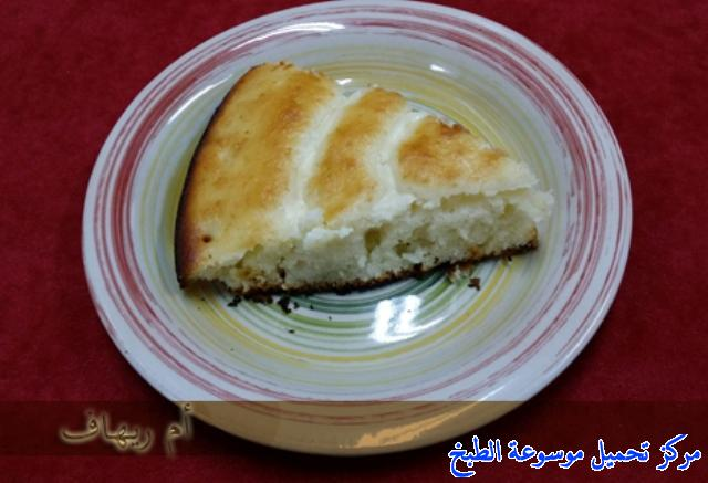 http://www.encyclopediacooking.com/upload_recipes_online/uploads/images_ramadan-iftar-recipes-saudi-arabia10.jpg