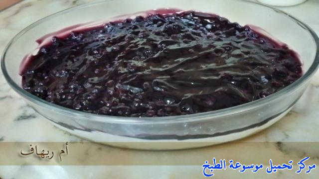 http://www.encyclopediacooking.com/upload_recipes_online/uploads/images_ramadan-iftar-recipes-saudi-arabia11.jpg