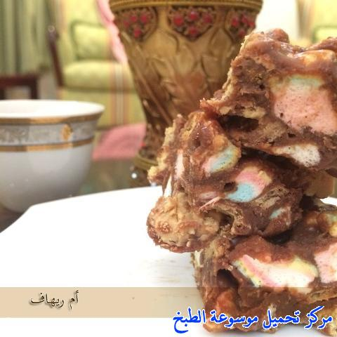 http://www.encyclopediacooking.com/upload_recipes_online/uploads/images_ramadan-iftar-recipes-saudi-arabia13.jpg