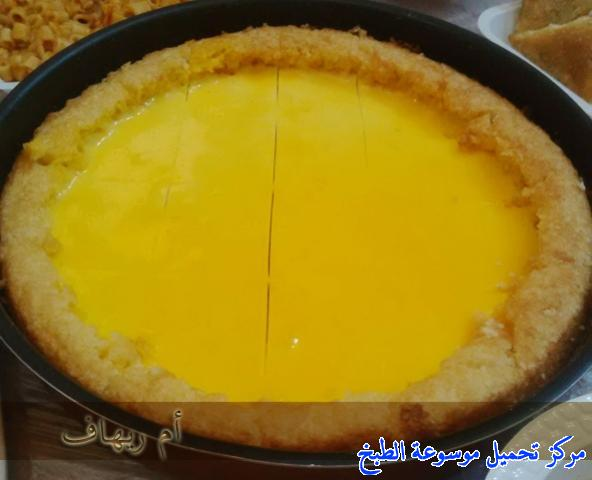 http://www.encyclopediacooking.com/upload_recipes_online/uploads/images_ramadan-iftar-recipes-saudi-arabia15.jpg