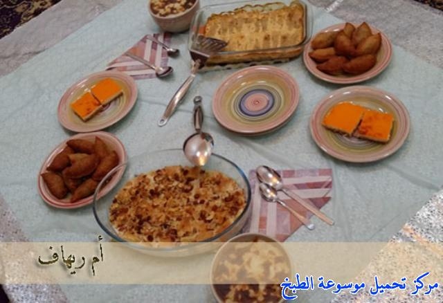 http://www.encyclopediacooking.com/upload_recipes_online/uploads/images_ramadan-iftar-recipes-saudi-arabia2.jpg