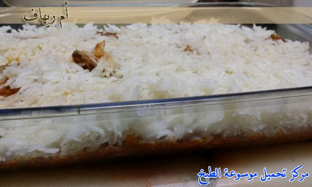 http://www.encyclopediacooking.com/upload_recipes_online/uploads/images_ramadan-iftar-recipes-saudi-arabia20.jpg