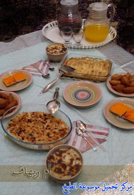 http://www.encyclopediacooking.com/upload_recipes_online/uploads/images_ramadan-iftar-recipes-saudi-arabia3.jpg