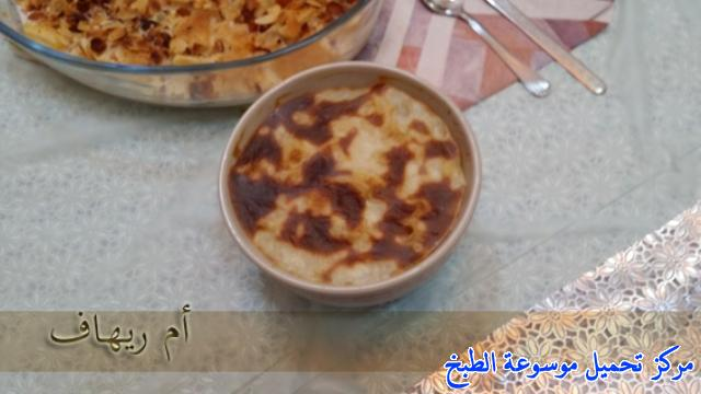 http://www.encyclopediacooking.com/upload_recipes_online/uploads/images_ramadan-iftar-recipes-saudi-arabia4.jpg