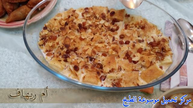 http://www.encyclopediacooking.com/upload_recipes_online/uploads/images_ramadan-iftar-recipes-saudi-arabia5.jpg