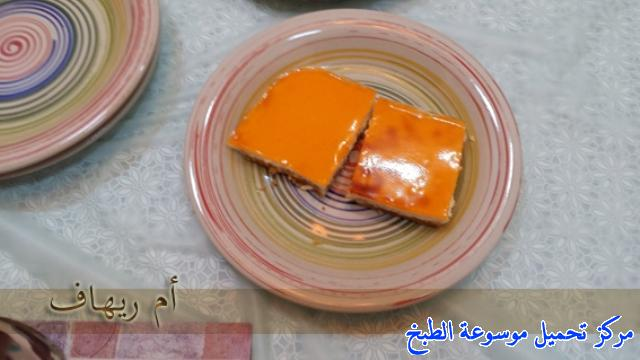 http://www.encyclopediacooking.com/upload_recipes_online/uploads/images_ramadan-iftar-recipes-saudi-arabia6.jpg