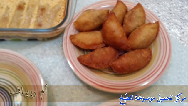 http://www.encyclopediacooking.com/upload_recipes_online/uploads/images_ramadan-iftar-recipes-saudi-arabia7.jpg