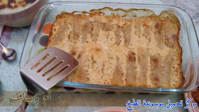 http://www.encyclopediacooking.com/upload_recipes_online/uploads/images_ramadan-iftar-recipes-saudi-arabia8.jpg