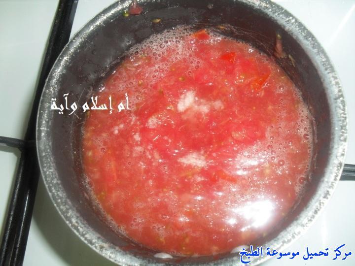 http://www.encyclopediacooking.com/upload_recipes_online/uploads/images_recette-cuisine-tunisienne-en-arabe-%D8%A7%D9%84%D8%B3%D9%84%D8%A7%D8%B7%D8%A9-%D8%A7%D9%84%D9%85%D8%B4%D9%88%D9%8A%D8%A9-%D8%A7%D9%84%D8%AA%D9%88%D9%86%D8%B3%D9%8A%D8%A93.jpg