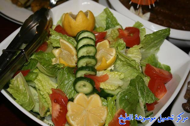 http://www.encyclopediacooking.com/upload_recipes_online/uploads/images_recette-cuisine-tunisienne-en-arabe-%D8%A7%D9%84%D8%B3%D9%84%D8%B7%D8%A9-%D8%A7%D9%84%D8%AE%D8%B6%D8%B1%D8%A7%D8%A1-%D8%A7%D9%84%D8%AA%D9%88%D9%86%D8%B3%D9%8A%D8%A9.jpg