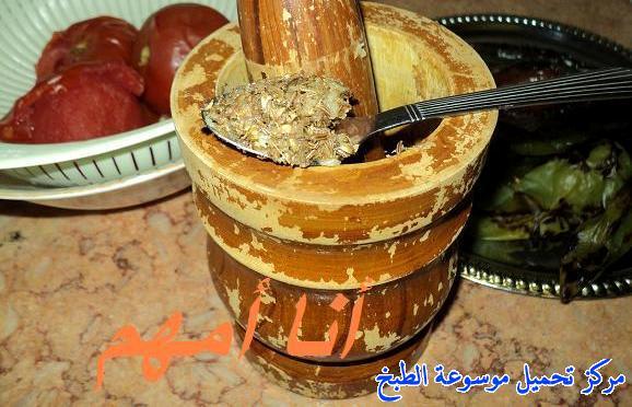 http://www.encyclopediacooking.com/upload_recipes_online/uploads/images_recette-cuisine-tunisienne-en-arabe-%D8%A7%D9%84%D8%B3%D9%84%D8%B7%D8%A9-%D8%A7%D9%84%D9%85%D8%B4%D9%88%D9%8A%D8%A9-%D8%A7%D9%84%D8%AA%D9%88%D9%86%D8%B3%D9%8A%D8%A93.jpg