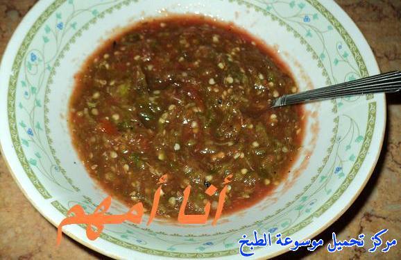 http://www.encyclopediacooking.com/upload_recipes_online/uploads/images_recette-cuisine-tunisienne-en-arabe-%D8%A7%D9%84%D8%B3%D9%84%D8%B7%D8%A9-%D8%A7%D9%84%D9%85%D8%B4%D9%88%D9%8A%D8%A9-%D8%A7%D9%84%D8%AA%D9%88%D9%86%D8%B3%D9%8A%D8%A94.jpg