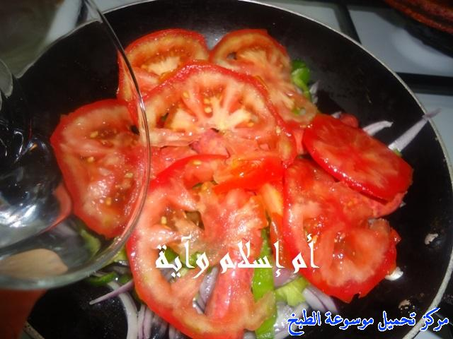 http://www.encyclopediacooking.com/upload_recipes_online/uploads/images_recette-cuisine-tunisienne-en-arabe-%D8%A7%D9%84%D8%B9%D8%AC%D8%A9-%D8%A8%D8%A7%D9%84%D9%85%D8%B1%D9%82%D8%A7%D8%B2-%D9%85%D9%86-%D8%A7%D9%84%D9%85%D8%B7%D8%A8%D8%AE-%D8%A7%D9%84%D8%AA%D9%88%D9%86%D8%B3%D9%8A3.jpg