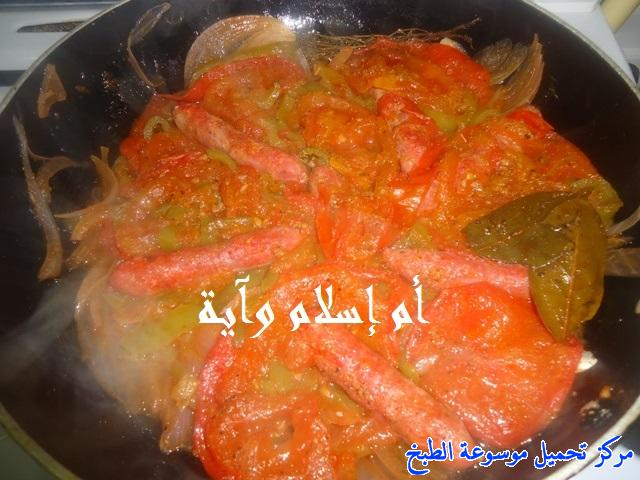 http://www.encyclopediacooking.com/upload_recipes_online/uploads/images_recette-cuisine-tunisienne-en-arabe-%D8%A7%D9%84%D8%B9%D8%AC%D8%A9-%D8%A8%D8%A7%D9%84%D9%85%D8%B1%D9%82%D8%A7%D8%B2-%D9%85%D9%86-%D8%A7%D9%84%D9%85%D8%B7%D8%A8%D8%AE-%D8%A7%D9%84%D8%AA%D9%88%D9%86%D8%B3%D9%8A4.jpg