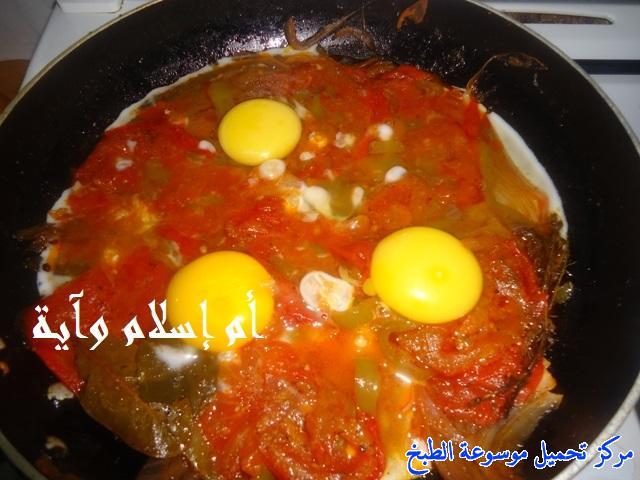 http://www.encyclopediacooking.com/upload_recipes_online/uploads/images_recette-cuisine-tunisienne-en-arabe-%D8%A7%D9%84%D8%B9%D8%AC%D8%A9-%D8%A8%D8%A7%D9%84%D9%85%D8%B1%D9%82%D8%A7%D8%B2-%D9%85%D9%86-%D8%A7%D9%84%D9%85%D8%B7%D8%A8%D8%AE-%D8%A7%D9%84%D8%AA%D9%88%D9%86%D8%B3%D9%8A5.jpg
