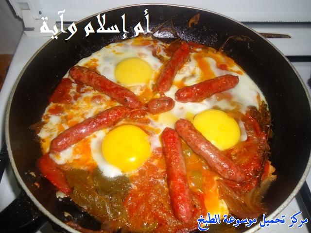 http://www.encyclopediacooking.com/upload_recipes_online/uploads/images_recette-cuisine-tunisienne-en-arabe-%D8%A7%D9%84%D8%B9%D8%AC%D8%A9-%D8%A8%D8%A7%D9%84%D9%85%D8%B1%D9%82%D8%A7%D8%B2-%D9%85%D9%86-%D8%A7%D9%84%D9%85%D8%B7%D8%A8%D8%AE-%D8%A7%D9%84%D8%AA%D9%88%D9%86%D8%B3%D9%8A6.jpg