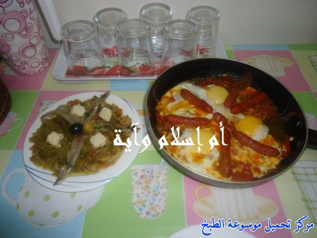 http://www.encyclopediacooking.com/upload_recipes_online/uploads/images_recette-cuisine-tunisienne-en-arabe-%D8%A7%D9%84%D8%B9%D8%AC%D8%A9-%D8%A8%D8%A7%D9%84%D9%85%D8%B1%D9%82%D8%A7%D8%B2-%D9%85%D9%86-%D8%A7%D9%84%D9%85%D8%B7%D8%A8%D8%AE-%D8%A7%D9%84%D8%AA%D9%88%D9%86%D8%B3%D9%8A9.jpg
