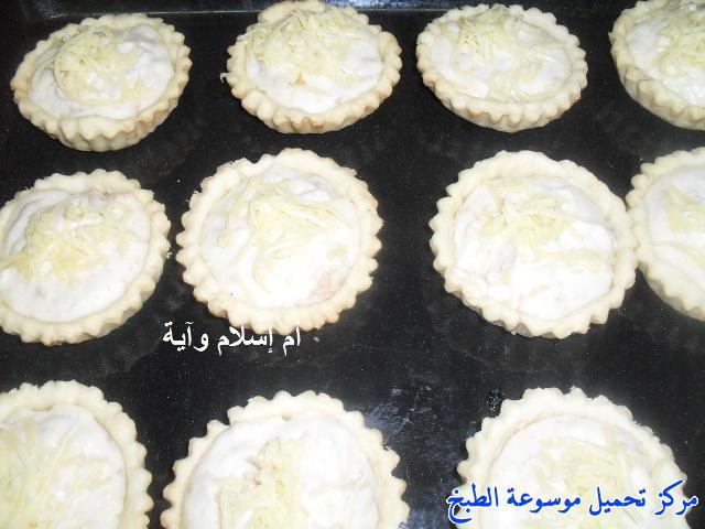 http://www.encyclopediacooking.com/upload_recipes_online/uploads/images_recette-cuisine-tunisienne-en-arabe-%D8%A7%D9%84%D9%83%D9%8A%D8%B4-%D8%A8%D8%A7%D9%84%D8%AA%D9%88%D9%86%D8%A9-%D9%88%D8%A7%D9%84%D8%A8%D8%B4%D8%A7%D9%85%D9%8A%D9%8411.jpg