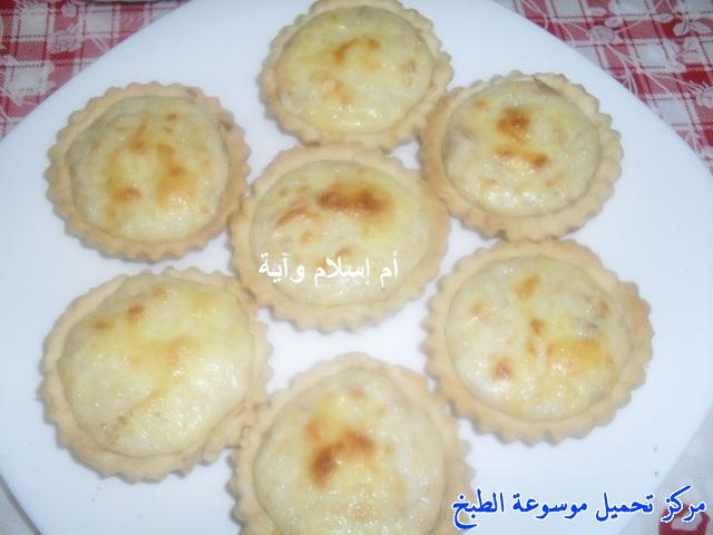 http://www.encyclopediacooking.com/upload_recipes_online/uploads/images_recette-cuisine-tunisienne-en-arabe-%D8%A7%D9%84%D9%83%D9%8A%D8%B4-%D8%A8%D8%A7%D9%84%D8%AA%D9%88%D9%86%D8%A9-%D9%88%D8%A7%D9%84%D8%A8%D8%B4%D8%A7%D9%85%D9%8A%D9%8412.jpg