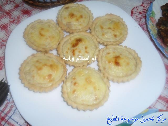 http://www.encyclopediacooking.com/upload_recipes_online/uploads/images_recette-cuisine-tunisienne-en-arabe-%D8%A7%D9%84%D9%83%D9%8A%D8%B4-%D8%A8%D8%A7%D9%84%D8%AA%D9%88%D9%86%D8%A9-%D9%88%D8%A7%D9%84%D8%A8%D8%B4%D8%A7%D9%85%D9%8A%D9%8414.jpg