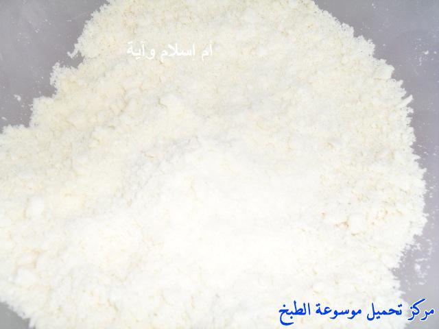 http://www.encyclopediacooking.com/upload_recipes_online/uploads/images_recette-cuisine-tunisienne-en-arabe-%D8%A7%D9%84%D9%83%D9%8A%D8%B4-%D8%A8%D8%A7%D9%84%D8%AA%D9%88%D9%86%D8%A9-%D9%88%D8%A7%D9%84%D8%A8%D8%B4%D8%A7%D9%85%D9%8A%D9%842.jpg