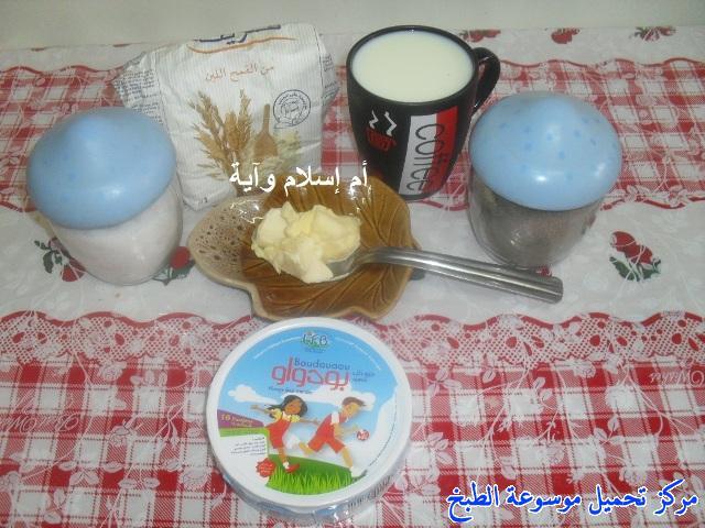 http://www.encyclopediacooking.com/upload_recipes_online/uploads/images_recette-cuisine-tunisienne-en-arabe-%D8%A7%D9%84%D9%83%D9%8A%D8%B4-%D8%A8%D8%A7%D9%84%D8%AA%D9%88%D9%86%D8%A9-%D9%88%D8%A7%D9%84%D8%A8%D8%B4%D8%A7%D9%85%D9%8A%D9%845.jpg