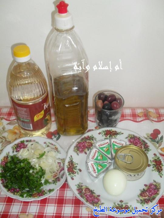 http://www.encyclopediacooking.com/upload_recipes_online/uploads/images_recette-cuisine-tunisienne-en-arabe-%D8%B3%D9%84%D8%B7%D8%A9-%D8%A7%D9%84%D8%A8%D8%B7%D8%A7%D8%B7%D8%B3-%D9%88%D8%A7%D9%84%D8%AC%D8%B2%D8%B1-%D9%85%D9%86-%D8%A7%D9%84%D9%85%D8%B7%D8%A8%D8%AE-%D8%A7%D9%84%D8%AA%D9%88%D9%86%D8%B3%D9%8A2.jpg
