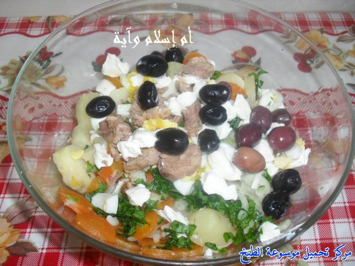 http://www.encyclopediacooking.com/upload_recipes_online/uploads/images_recette-cuisine-tunisienne-en-arabe-%D8%B3%D9%84%D8%B7%D8%A9-%D8%A7%D9%84%D8%A8%D8%B7%D8%A7%D8%B7%D8%B3-%D9%88%D8%A7%D9%84%D8%AC%D8%B2%D8%B1-%D9%85%D9%86-%D8%A7%D9%84%D9%85%D8%B7%D8%A8%D8%AE-%D8%A7%D9%84%D8%AA%D9%88%D9%86%D8%B3%D9%8A3.jpg