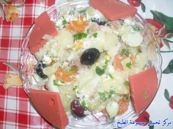 http://www.encyclopediacooking.com/upload_recipes_online/uploads/images_recette-cuisine-tunisienne-en-arabe-%D8%B3%D9%84%D8%B7%D8%A9-%D8%A7%D9%84%D8%A8%D8%B7%D8%A7%D8%B7%D8%B3-%D9%88%D8%A7%D9%84%D8%AC%D8%B2%D8%B1-%D9%85%D9%86-%D8%A7%D9%84%D9%85%D8%B7%D8%A8%D8%AE-%D8%A7%D9%84%D8%AA%D9%88%D9%86%D8%B3%D9%8A4.jpg
