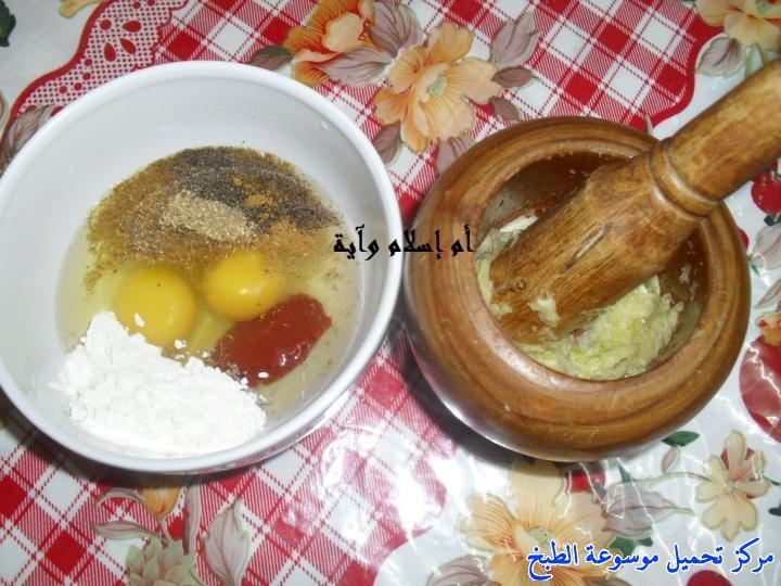 http://www.encyclopediacooking.com/upload_recipes_online/uploads/images_recette-cuisine-tunisienne-en-arabe-%D8%B4%D9%88%D9%81%D9%84%D9%88%D8%B1-%D9%85%D9%82%D9%84%D9%8A-%D8%A8%D8%A7%D9%84%D8%A8%D9%8A%D8%B62.jpg