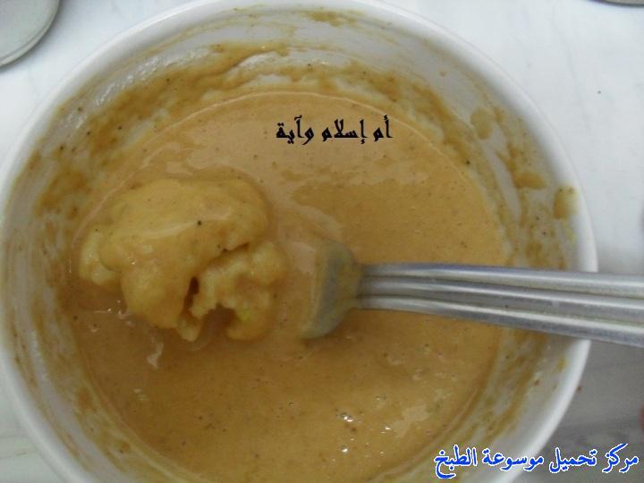 http://www.encyclopediacooking.com/upload_recipes_online/uploads/images_recette-cuisine-tunisienne-en-arabe-%D8%B4%D9%88%D9%81%D9%84%D9%88%D8%B1-%D9%85%D9%82%D9%84%D9%8A-%D8%A8%D8%A7%D9%84%D8%A8%D9%8A%D8%B63.jpg