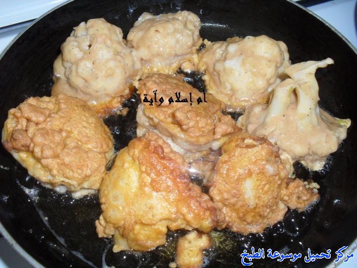 http://www.encyclopediacooking.com/upload_recipes_online/uploads/images_recette-cuisine-tunisienne-en-arabe-%D8%B4%D9%88%D9%81%D9%84%D9%88%D8%B1-%D9%85%D9%82%D9%84%D9%8A-%D8%A8%D8%A7%D9%84%D8%A8%D9%8A%D8%B64.jpg