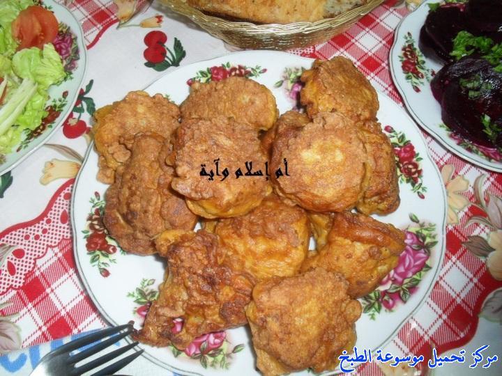 http://www.encyclopediacooking.com/upload_recipes_online/uploads/images_recette-cuisine-tunisienne-en-arabe-%D8%B4%D9%88%D9%81%D9%84%D9%88%D8%B1-%D9%85%D9%82%D9%84%D9%8A-%D8%A8%D8%A7%D9%84%D8%A8%D9%8A%D8%B65.jpg