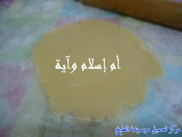 http://www.encyclopediacooking.com/upload_recipes_online/uploads/images_recette-cuisine-tunisienne-en-arabe-%D8%B5%D8%A7%D8%A8%D9%84%D9%8A-%D8%AA%D9%88%D9%86%D8%B3%D9%8A.jpg
