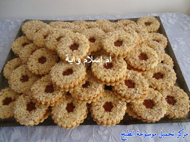http://www.encyclopediacooking.com/upload_recipes_online/uploads/images_recette-cuisine-tunisienne-en-arabe-%D8%B5%D8%A7%D8%A8%D9%84%D9%8A-%D8%AA%D9%88%D9%86%D8%B3%D9%8A3.jpg