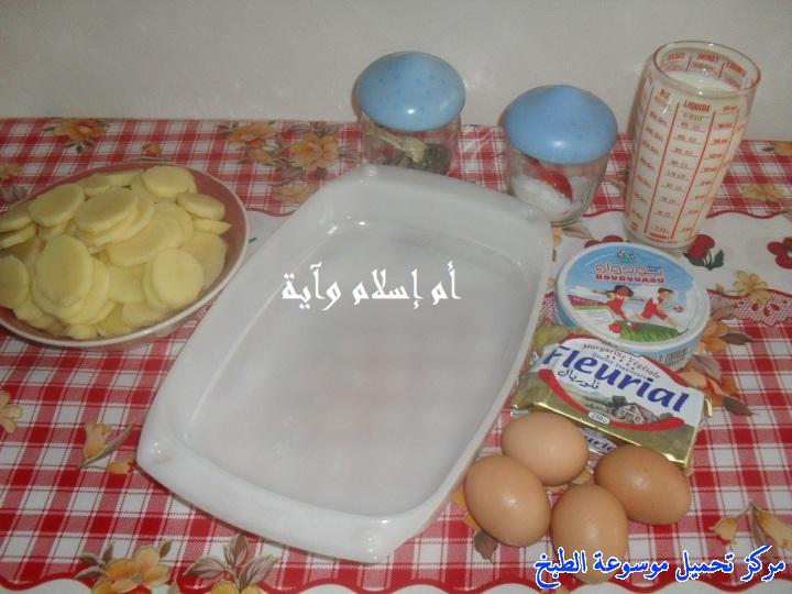 http://www.encyclopediacooking.com/upload_recipes_online/uploads/images_recette-cuisine-tunisienne-en-arabe-%D8%BA%D8%B1%D8%A7%D8%AA%D8%A7%D9%86-%D8%A7%D9%84%D8%A8%D8%B7%D8%A7%D8%B7%D8%A7-%D9%85%D9%86-%D8%A7%D9%84%D9%85%D8%B7%D8%A8%D8%AE-%D8%A7%D9%84%D8%AA%D9%88%D9%86%D8%B3%D9%8A.jpg