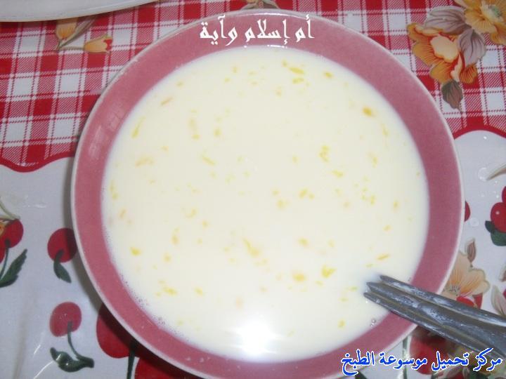 http://www.encyclopediacooking.com/upload_recipes_online/uploads/images_recette-cuisine-tunisienne-en-arabe-%D8%BA%D8%B1%D8%A7%D8%AA%D8%A7%D9%86-%D8%A7%D9%84%D8%A8%D8%B7%D8%A7%D8%B7%D8%A7-%D9%85%D9%86-%D8%A7%D9%84%D9%85%D8%B7%D8%A8%D8%AE-%D8%A7%D9%84%D8%AA%D9%88%D9%86%D8%B3%D9%8A4.jpg