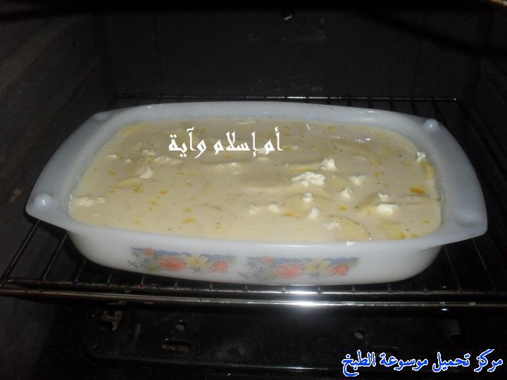 http://www.encyclopediacooking.com/upload_recipes_online/uploads/images_recette-cuisine-tunisienne-en-arabe-%D8%BA%D8%B1%D8%A7%D8%AA%D8%A7%D9%86-%D8%A7%D9%84%D8%A8%D8%B7%D8%A7%D8%B7%D8%A7-%D9%85%D9%86-%D8%A7%D9%84%D9%85%D8%B7%D8%A8%D8%AE-%D8%A7%D9%84%D8%AA%D9%88%D9%86%D8%B3%D9%8A6.jpg