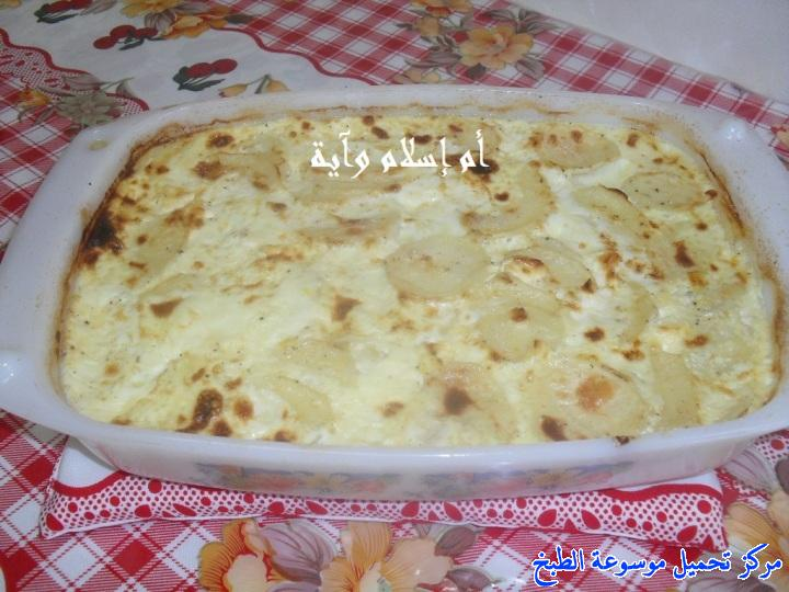 http://www.encyclopediacooking.com/upload_recipes_online/uploads/images_recette-cuisine-tunisienne-en-arabe-%D8%BA%D8%B1%D8%A7%D8%AA%D8%A7%D9%86-%D8%A7%D9%84%D8%A8%D8%B7%D8%A7%D8%B7%D8%A7-%D9%85%D9%86-%D8%A7%D9%84%D9%85%D8%B7%D8%A8%D8%AE-%D8%A7%D9%84%D8%AA%D9%88%D9%86%D8%B3%D9%8A7.jpg