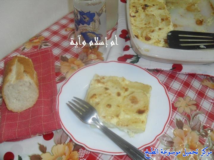 http://www.encyclopediacooking.com/upload_recipes_online/uploads/images_recette-cuisine-tunisienne-en-arabe-%D8%BA%D8%B1%D8%A7%D8%AA%D8%A7%D9%86-%D8%A7%D9%84%D8%A8%D8%B7%D8%A7%D8%B7%D8%A7-%D9%85%D9%86-%D8%A7%D9%84%D9%85%D8%B7%D8%A8%D8%AE-%D8%A7%D9%84%D8%AA%D9%88%D9%86%D8%B3%D9%8A8.jpg